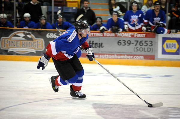 Corner Brook Royals | Newfoundland Senior Hockey